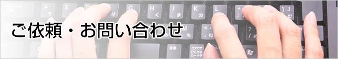 otoiawase_banner01
